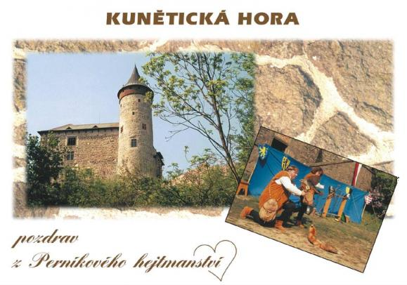 One of the postcards of the